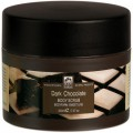 Bodyfarm Sweet Line Body Scrub, Dark Chocolate